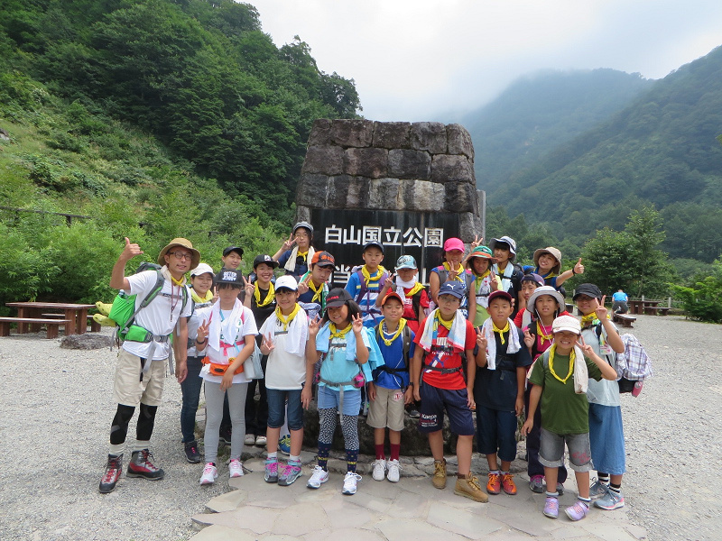開山1300年記念!日本三名山の白山登山キャンプ~山の上で星空観察やご来光、古代人体験など