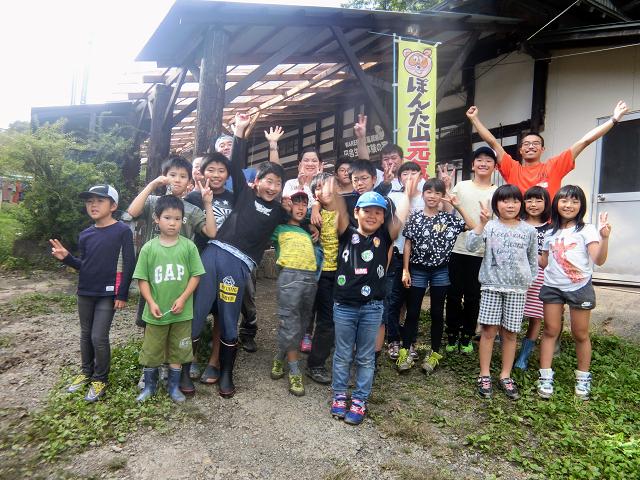 田舎に泊まろう!はじめてキャンプ~山村生活体験や里山自然遊び、本格ピザ作り体験など