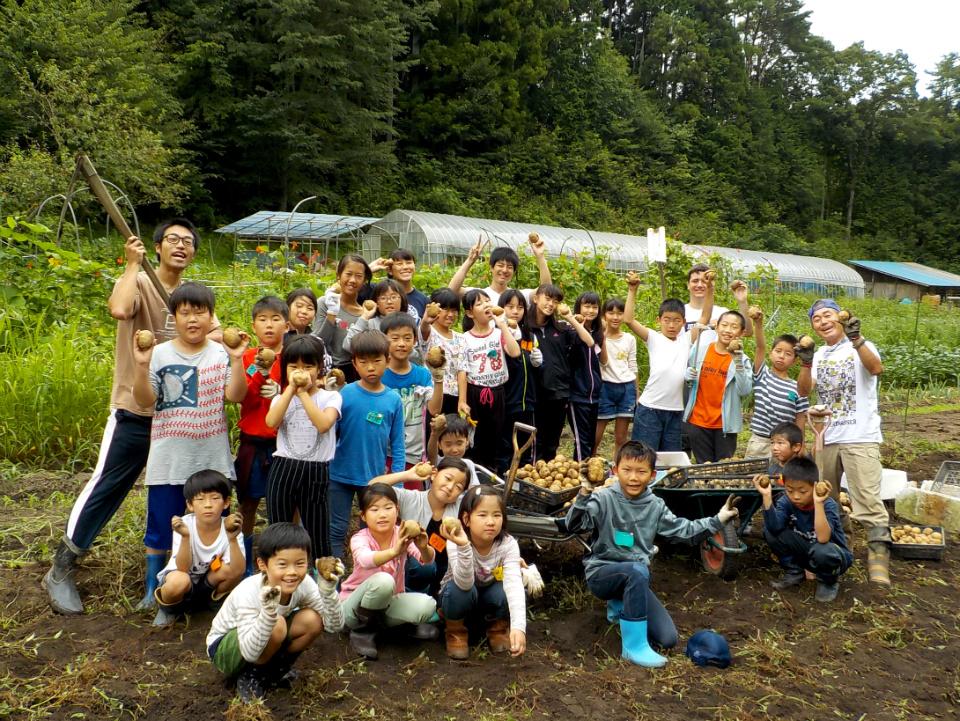 自然と共に暮らす!ミニ山村留学キャンプ